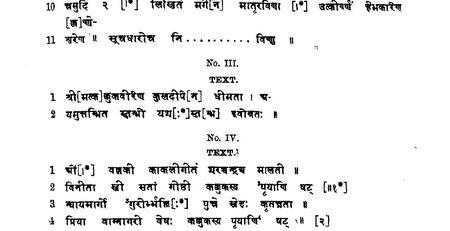 Parihar - Jatland Wiki