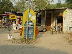 Saharwa - Jatland Wiki