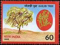 Khejri Tree stamp.jpg