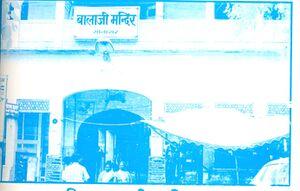 Salasar Balaji - Jatland Wiki