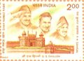 GSDhillon Stamp.jpg