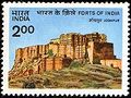 Stamp on Jodhpur Fort.jpg
